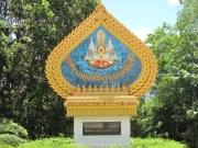 Khao Lak und Phuket - 066