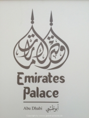 Abu Dhabi 2016 - 001