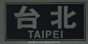 taroko-52