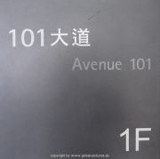 tapei-101-002