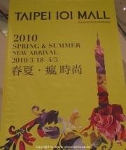 tapei-101-011