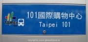 tapei-101-016
