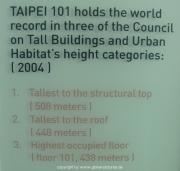 tapei-101-041
