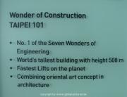 tapei-101-047