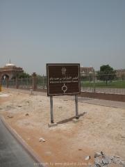 emirates-palace-001