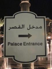 emirates-palace-002