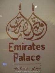 emirates-palace-100