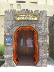 abu-dhabi-2014-147