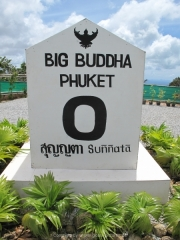 Khao Lak und Phuket - 079