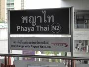 Bangkok - 088