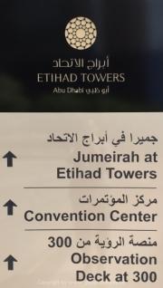 Abu Dhabi 2016 - 049